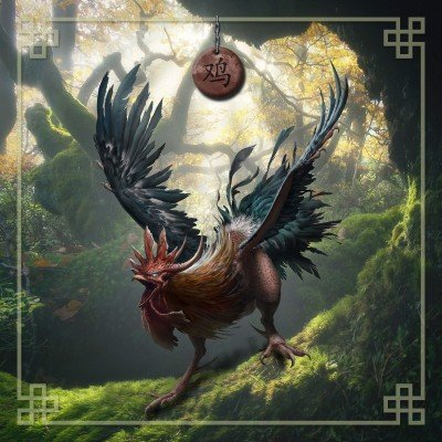 Astro chinois Coq